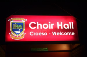 Our New Entrance SIgn.